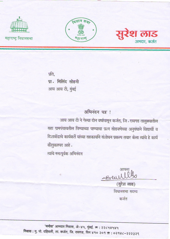 salary letter sample